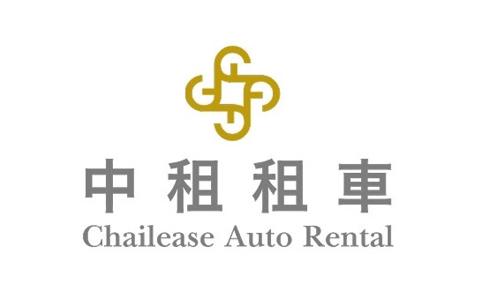 新竹-中租租車《Honda CR-V平日租賃優惠》-預約