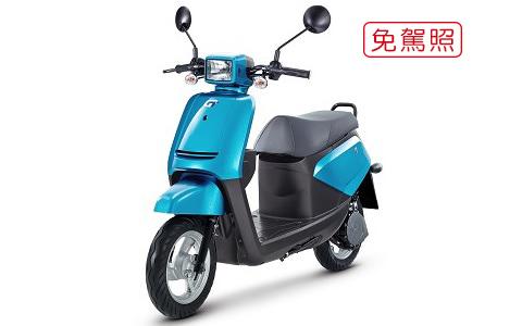 花蓮-OOGO歐歐二輪《低碳電動自行車租賃優惠X1》-預約