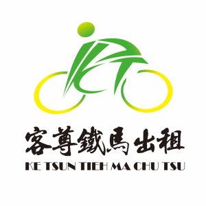 台東池上-客尊鐵馬出租廣場《單人電動腳踏車X1》-預約